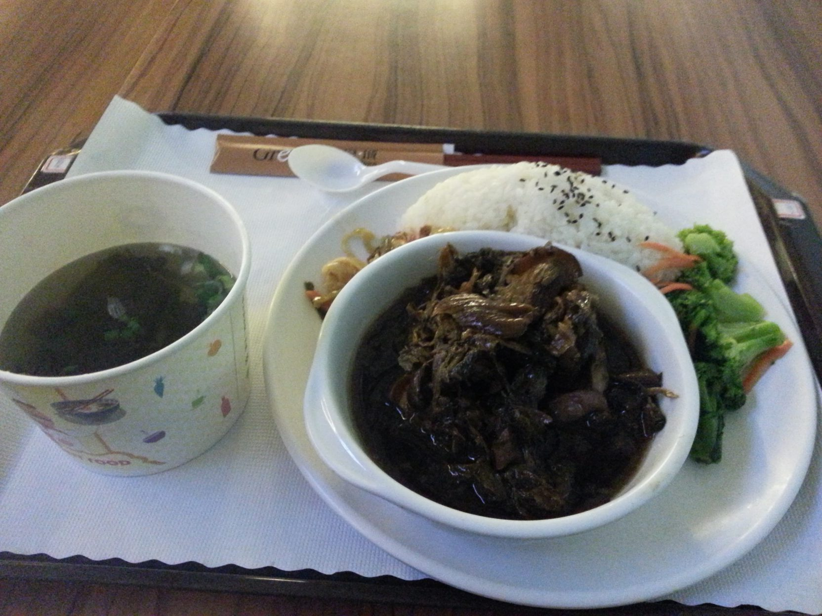 meal at taoyuan airport