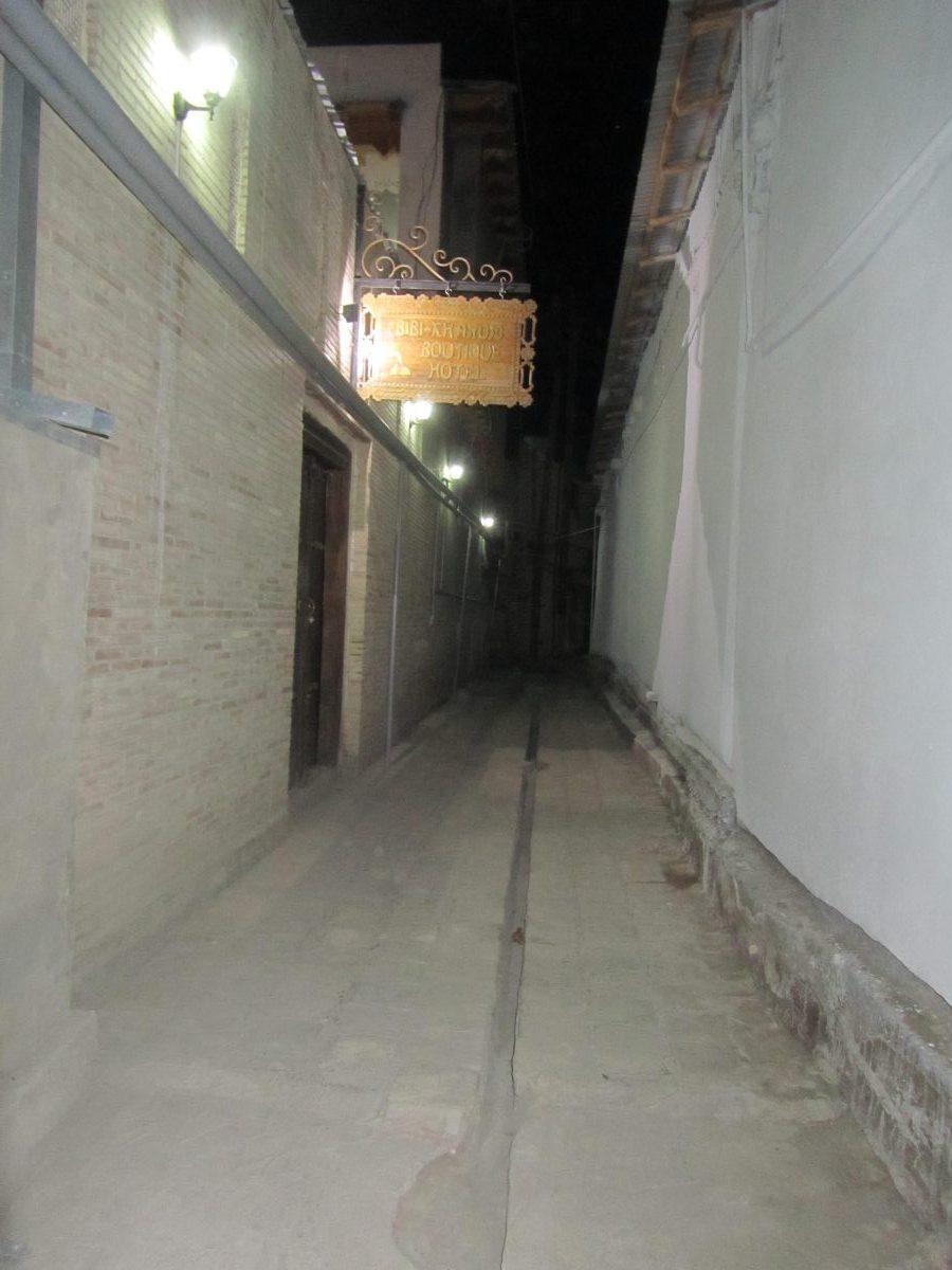 Bukhara street