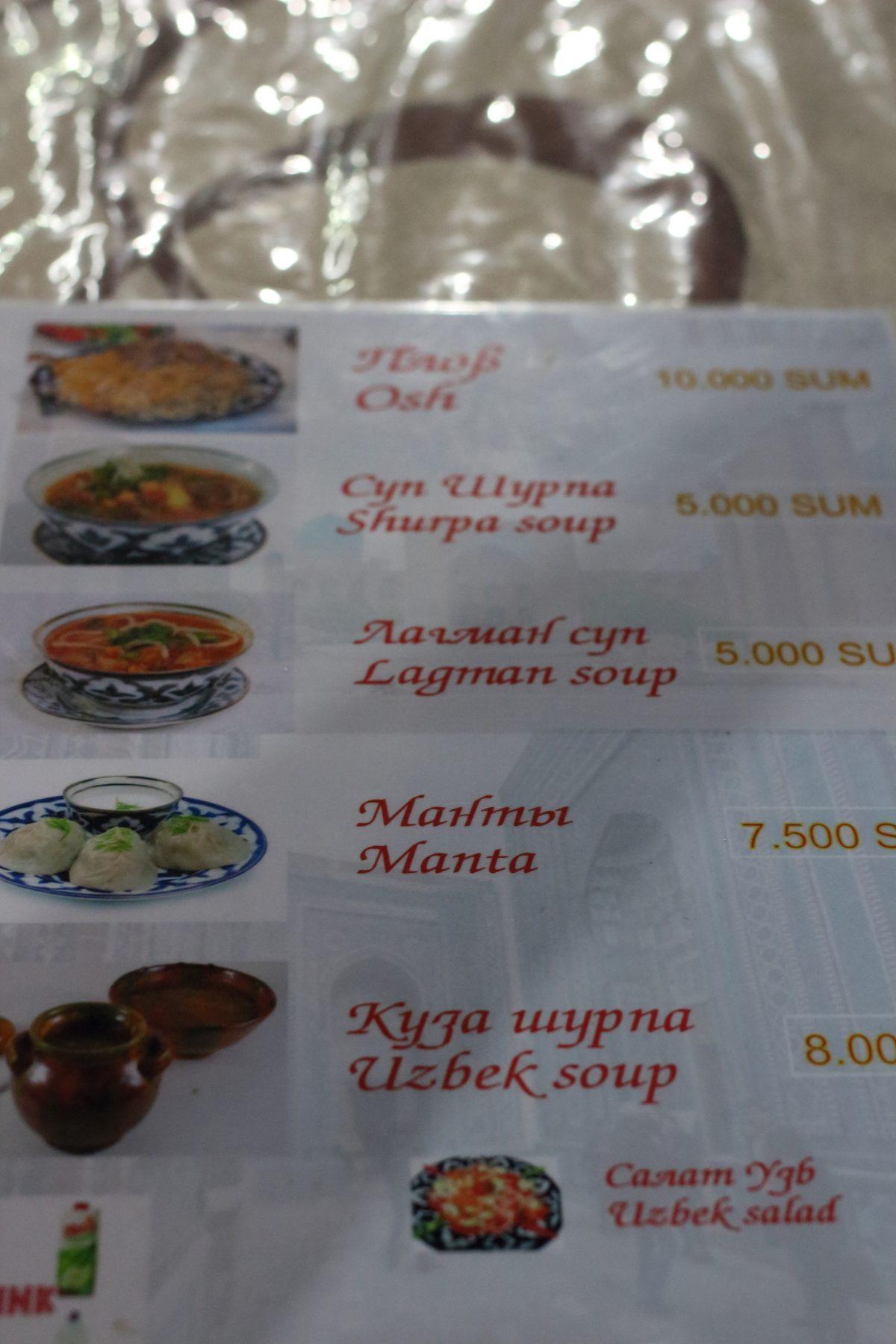 restaurant menu in samarkand
