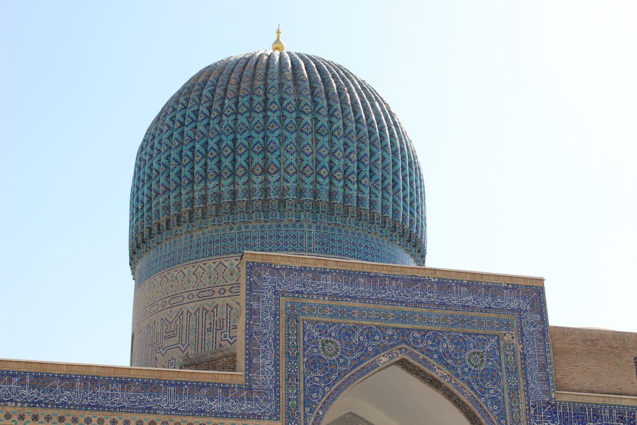 Guri Amir