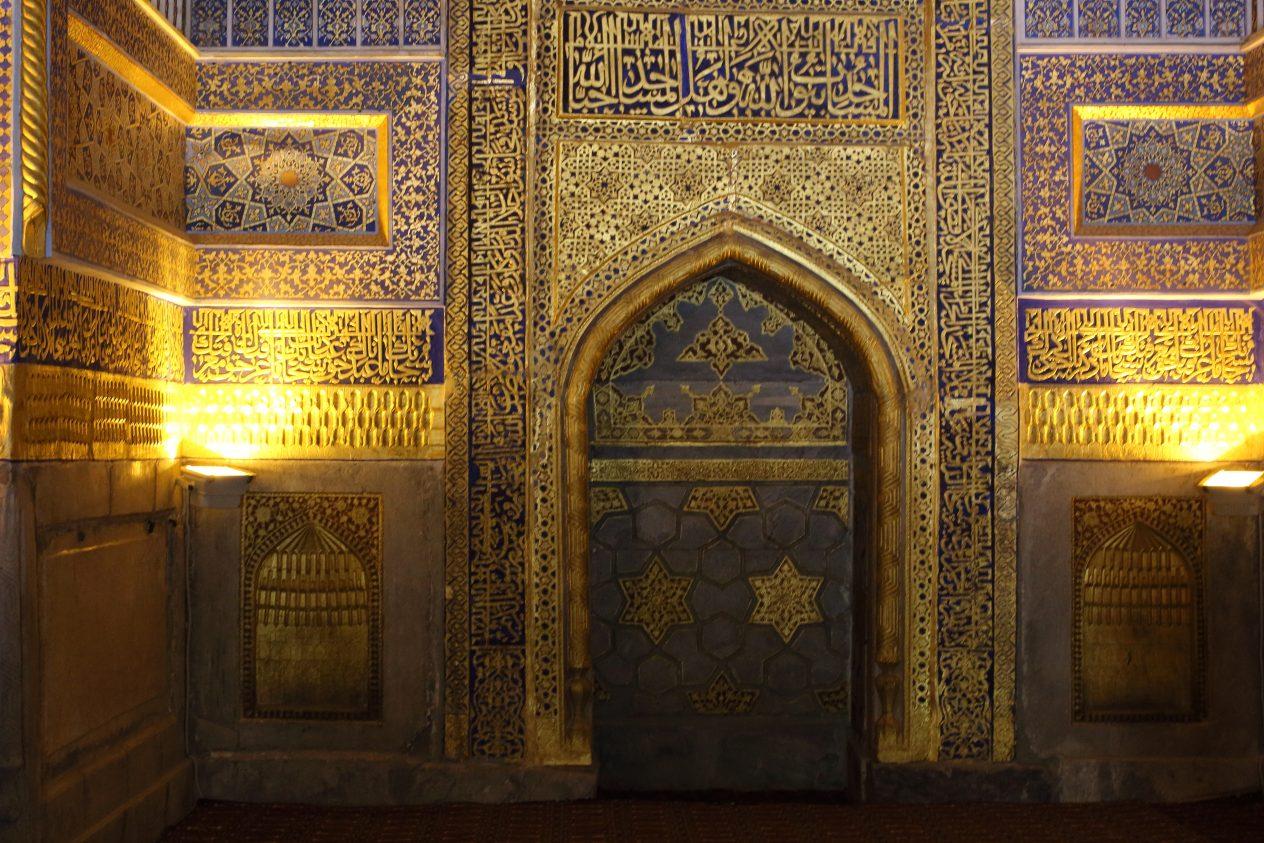 Tilla Qori madrasasi